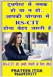 RS CIT Online Course