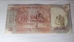 Rs 10 Old Note