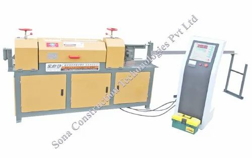 Rebar Decoiling Machine - Bar Decoiling and Straightening