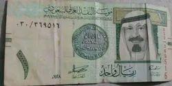 1riyal Not Saudi Arab