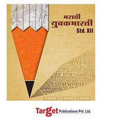 Marathi Book - 7th Marathi Sulabhbharati Notes Retailer from