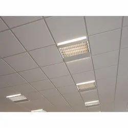 Aluminum Decorative Ceiling, 12 mm