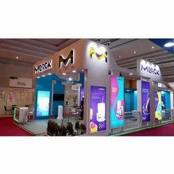 Modern Exhibition Stall Design : Stall designing services in navi mumbai स्टॉल