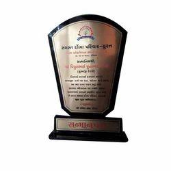 Multicolor MDF Award Shield