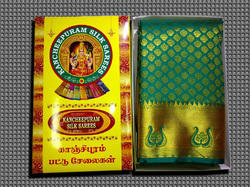 Kanchipuram Semi Silk Sarees