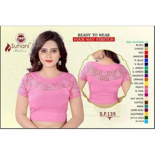 Velvet Cotton Pink Fancy Blouse, Size: 32-36 Inch