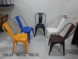 Cafe Hotel Restaurant (Tolix Metal Chair)