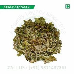 Barg-E-Gaozaban (Borage, Khamira Gaozaban, Malegaon Mansoora, Borago Officinalis, Arq-E- Amber)