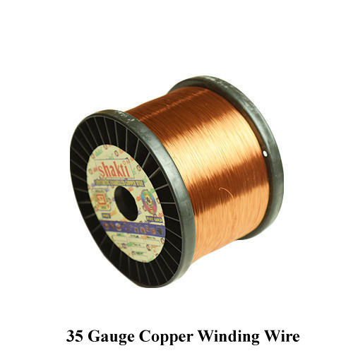 35 gauge copper winding wire copper winding wire shakti 35 gauge copper winding wire copper winding wire shakti insulatorers new delhi id 14721954473 greentooth Choice Image