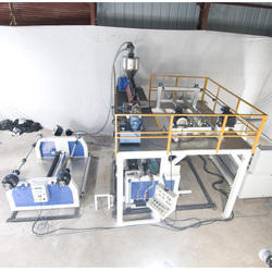 Woven Sack Fabric Coating Machine
