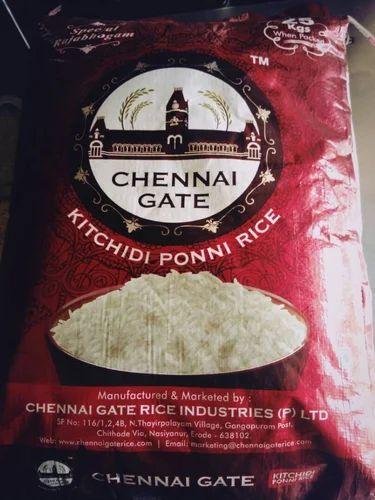 Ponni Rice - Kitchidi Ponni Rice Wholesaler from Chennai