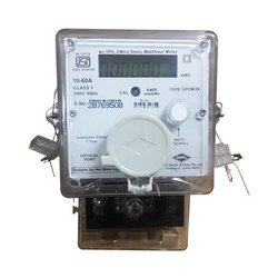 Single Phase HPL Net Meter
