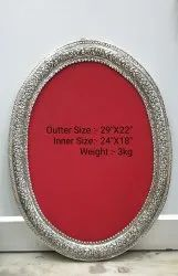 German Silver Wall Mirror