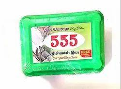 555 Utensil Washing Bar Tub - 500gm