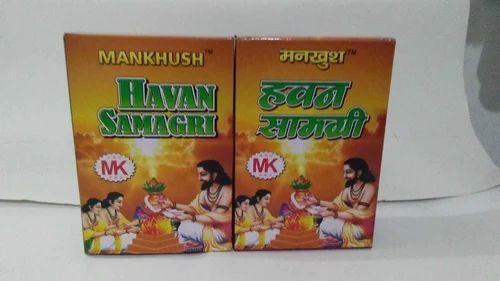 Hawan Samagri Packaging Box