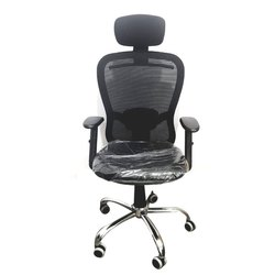Revolving Executive Mesh Chair