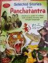 Panchatantra Book Binding Service