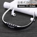 BS15C Sports Bluetooth Headset