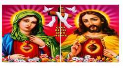 Jesus Picture Wall Tile