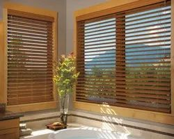 Horizontal Blinds Wooden Window Blind