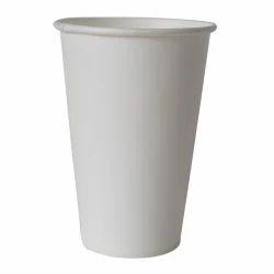 Disposable plain Paper cup 330 ml