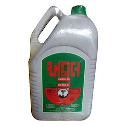 5 Liter Cottonseed Oil