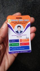 Double Sided Digital printing Chemical complete id card direct, 10 g, 20 Year Warranty