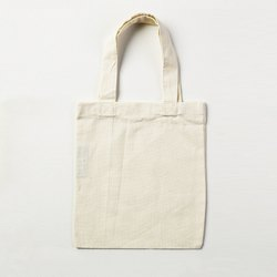 Off White Loop Handle Plain Canvas Shopping Bag, Capacity: 1-5 Kg