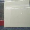 Marbonite Tiles