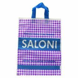 Shopping Non Woven Loop Handle Bag