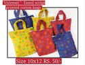 Tamil print cotton gift bag