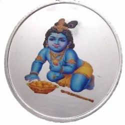 Laddu Gopal New Born Baby Gift Set Color Silver Coin 10 gm.