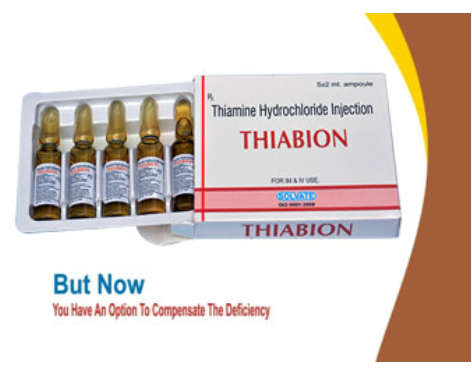 Thiabion Injection - View Specifications & Details of Pharmaceutical