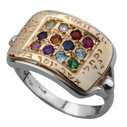 Gold And Silver Ring With Jeweled Golden Hoshen at Rs 5000 piece