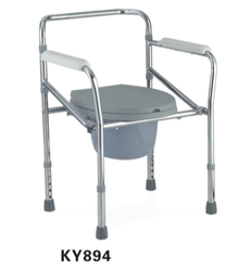Commode Chair with Height Adjustment