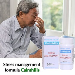 Calmhills - Stress Management Formula - 30 Soft Gel Capsules