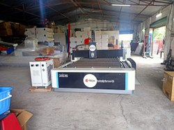 Mild Steel Cutting Machine