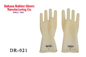 Post Mortem Rubber Hand Gloves