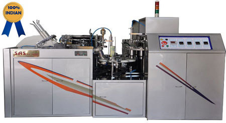 Disposable Cup Making Machine - Automatic Paper Cup Making