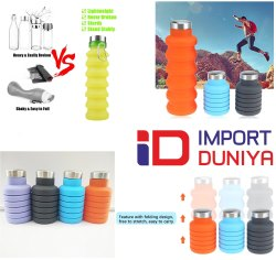 Plastic Screw Cap Silicone Bottle, Capacity: 800 mL