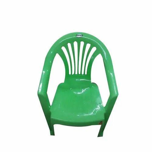 Arris Marvel Plastic Chair