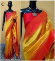 Raw Muga Silk Saree
