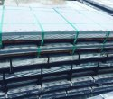 AISI 316 Silver Stainless Steel Sheets