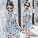 Kids Off Shoulder Dress