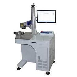 Laser Marking Machine 20W