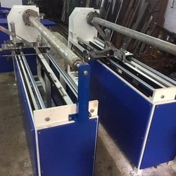 Tape Slicer Machine
