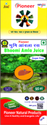Herbal Bhumi-Amla Juice 500 ml