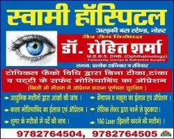 Eye Check Up Services