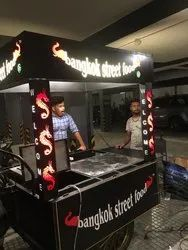 Tricycle Type Mild Steel food cart, Size/Dimension: 34/44, Load Capacity: 500kg