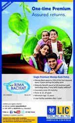 BIMA BACHAT, Pension Plan